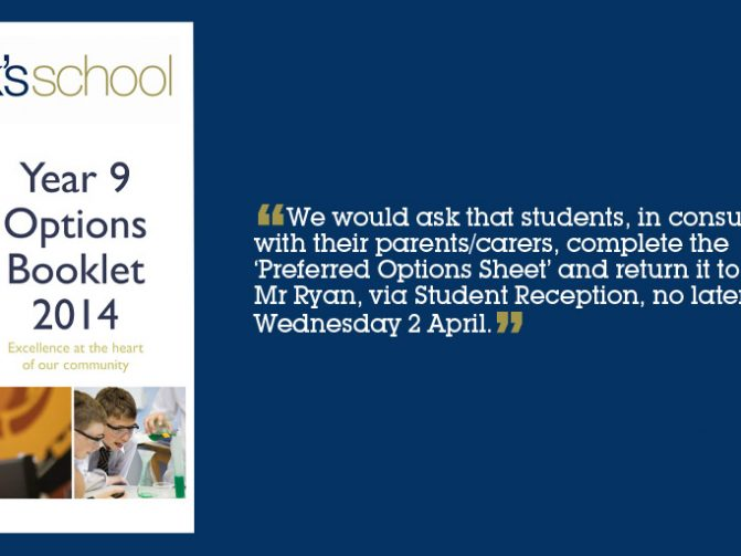 17 March - Year 9 Options Book