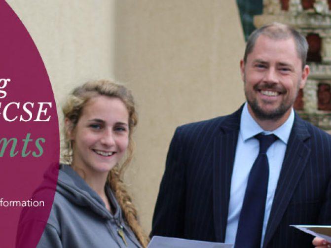 Celebrating students GCSE achievements